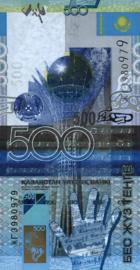 Kazachstan P29.b 500 Tenge 2006-'15