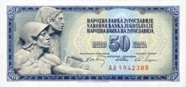 Joegoslavië P83.c 50 Dinara 1968