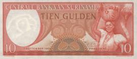 Suriname P121 B507a 10 Gulden 1963