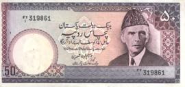 Pakistan P35.b 50 Rupees 1982-