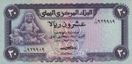 Jemen Arabische Republiek P14.a 20 Rials 1973 (No date)