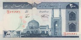 Iran P136.d 200 Rials 1982