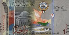 Koeweit P31.a 1 Dinar 2014 (No date)