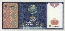 Oezbekistan P77 25 Sum 1994