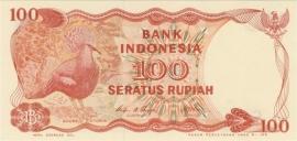 Republiek Indonesië 1951 - Heden P122.b 100 Rupiah 1984