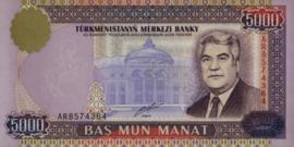 Turkmenistan P12.b 5.000 Manat 2000