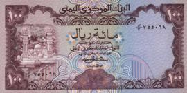 Jemen Arabische Republiek P21.a 100 Rials 1979 (No date)