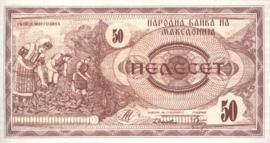 Macedonië P3 50 Denar 1992