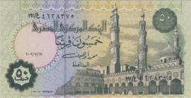 Egypte P62.f 50 Piastres 1995-2003