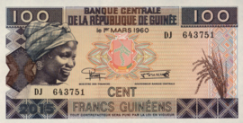 Guinée PA47 100 Francs 2015