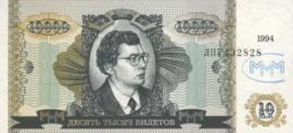 Bilet MMM Mavrodi 13.a 10.000 Biletov (No Date)