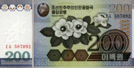 Korea (Noord) P48.a 200 Won 2005