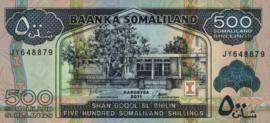 Somaliland P6.h 500 Shillings 1994-2011