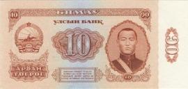 Mongolië P38 10 Tugrik 1966 UNC