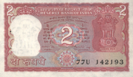 India P53A.a 2 Rupees 1984-85 (No date)