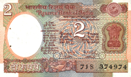 India P79.h 2 Rupees 1988 (No date)