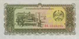 Laos P27.a 10 Kip ND (1979)