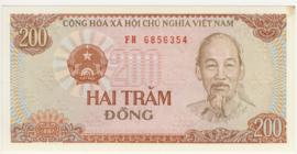 Viet Nam P100.b 200 Dông 1987