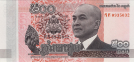 Cambodja B429.a 500 Riels 2014