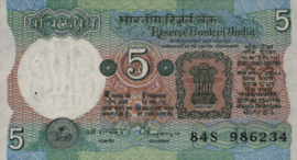 India P80.f 5 Rupees ND (1975-85)