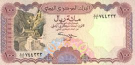 Jemen Arabische Republiek P28.c 100 Rials 1993 (No date)