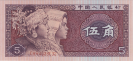 China - Volksrepubliek P883b 5 Jiao 1980 BNL