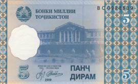 Tadzjikistan P11.a 5 Dirams 1999