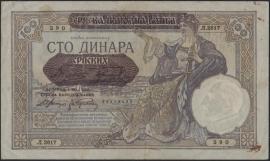 Servië P23: 100 Dinara 1941 VF