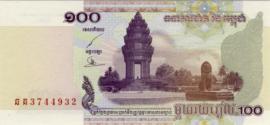 Cambodja P53 100 Riels 2001 B416a