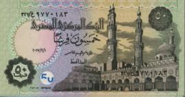Egypte P70.a 50 Piastres 2017-2018