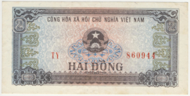 Viet Nam P85.a 2 Dông 1980