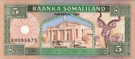 Somaliland P1.a 5 Shillings 1994