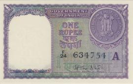 India P075a 1 Rupee 1957 BNL