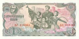 Korea (Noord) P18.c 1 Won 1984