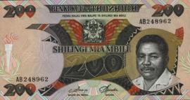 Tanzania P18.a 200 Shillings 1986