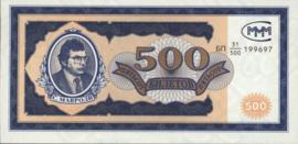 Bilet MMM Mavrodi 8.a 500 Biljetov (No date)