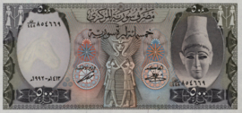Syrië P105.f 500 Pounds 1976-1992