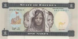 Eritrea P1 1 Nakfa 1997 BOE B1a