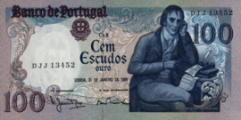 Portugal P178.c 100 Escudos 1980-1985