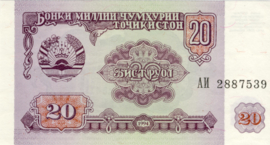 Tadzjikistan P4.a 20 Rubles 1994