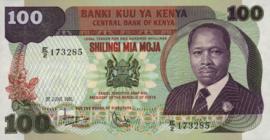 Kenia P23.b 100 Shillings 1980-88