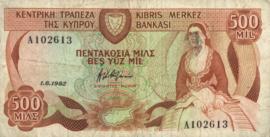 Cyprus P45.a 500 Mils 1982