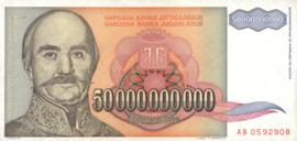 Joegoslavië P136 50.000.000.000 Dinara 1993