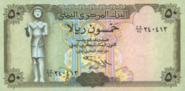 Jemen Arabische Republiek P27A.b 50 Rials 1993 (No date)