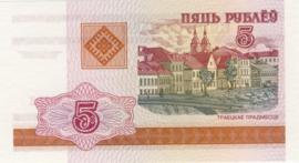 Belarus P22a 5 Rublei 2000 NBRB B22a