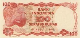 Republiek Indonesië 1951 - Heden P122.a 100 Rupiah 1984