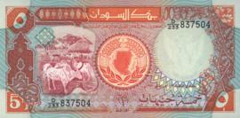 Soedan P45 5 Pounds 1991