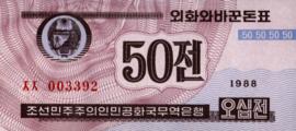 Korea (Noord) P34 50 Chon 1988
