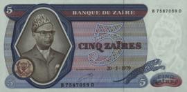 Zaïre P22.a 5 Zaïres 1979-80