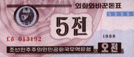 Korea (Noord) P32 5 Chon 1988